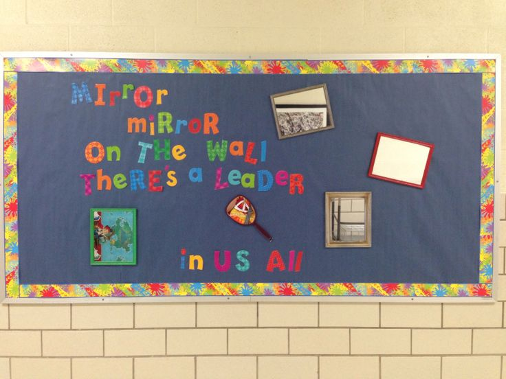 7 habits the leader in me bulletin board 39 mirror mirror for 7 habits decorations