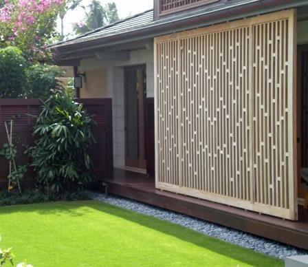 Backyard privacy screen privacy screen pattern d241 for Wood patio privacy screens