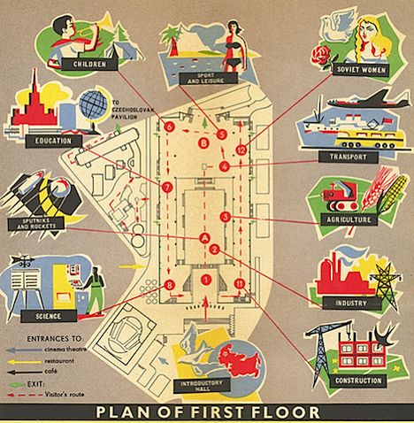 Map from the 1958 USSR Pavilion Brochure