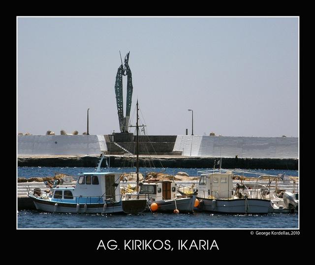 Ikaria, Greece. The blue fishing boat is my grandpa's!