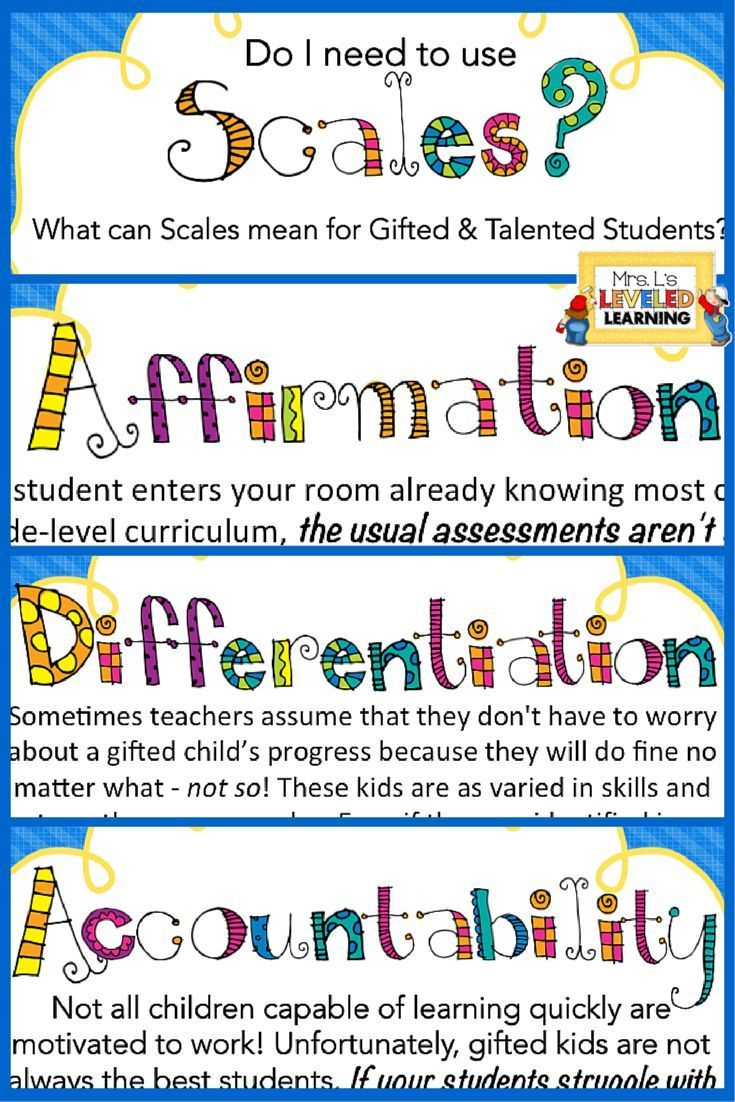 Best Learning Goals And Marzano Scales Images On