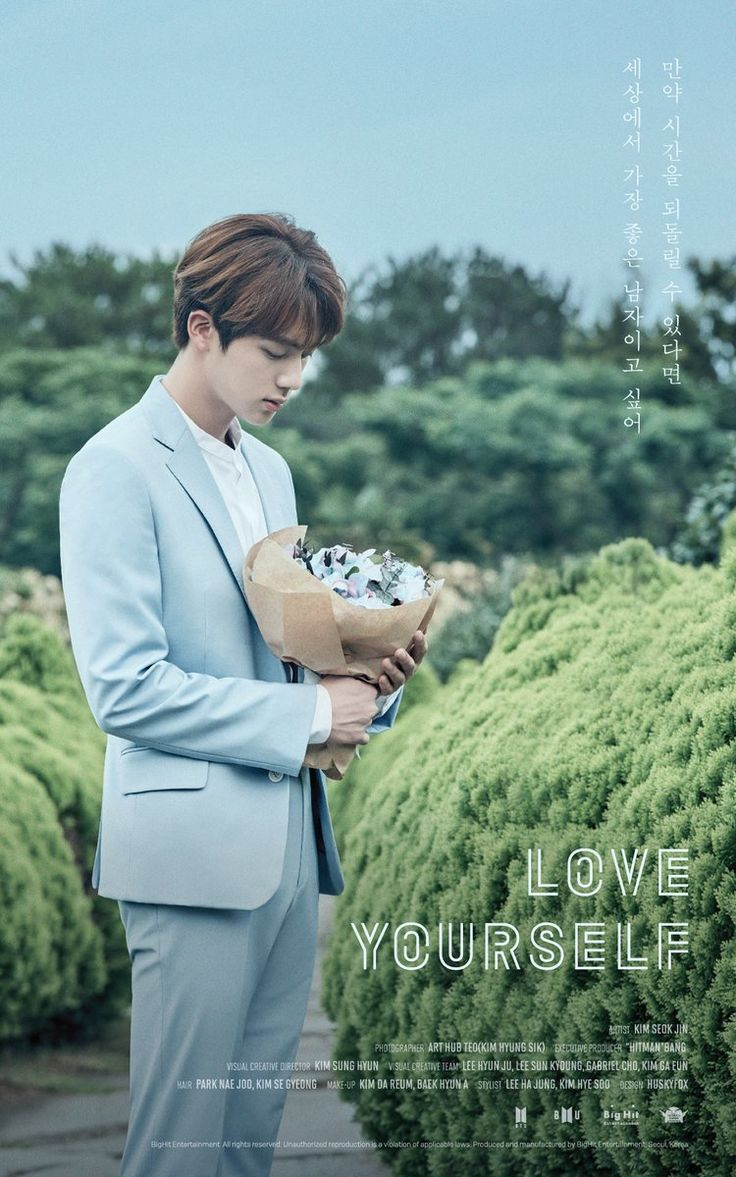 """Love Yourself- Jin  """"Si pudiera regresar el tiempo, quiero ser el hombre más genial del mundo""""."""