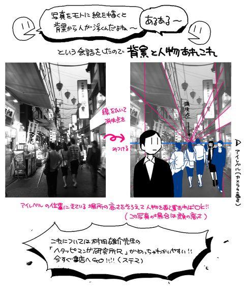 「絵のあれこれ」/「江川仮名子」の漫画 [pixiv]