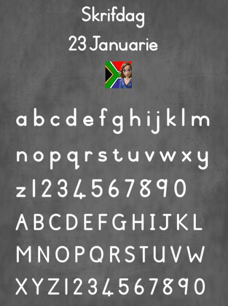 skool in Afrikaans
