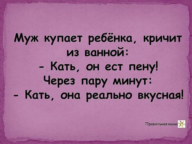 дети говорят смешное: 15 тыс изображений найдено в Яндекс.Картинках