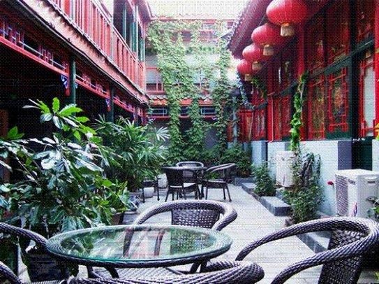Book Double Happiness Beijing Courtyard Hotel, Beijing on TripAdvisor: See 1,237…