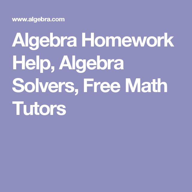 Homework help with rounding numbers