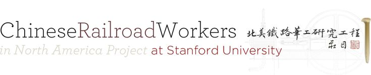 """Chinese Railroad Workers in North America Project at Stanford University is an online digital archive that commemorates the work of thousands of Chinese immigrants in building the Transcontinental Railroad and seeks """"to give a voice"""" to them. This digital archive, which is under construction, will include photographs, texts, art, videos and other materials. http://web.stanford.edu/group/chineserailroad/cgi-bin/wordpress/"""