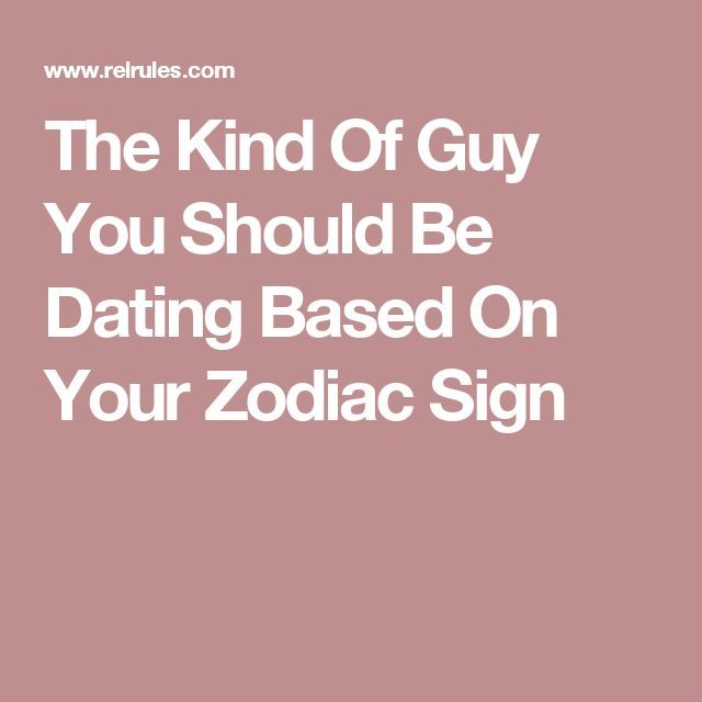 dating quiz zodiac personality