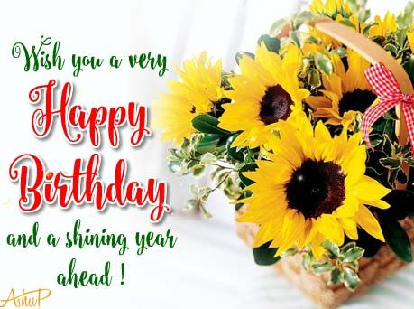 Brighten up your loved ones #birthday with a special wish using this #happybirthday #ecard.