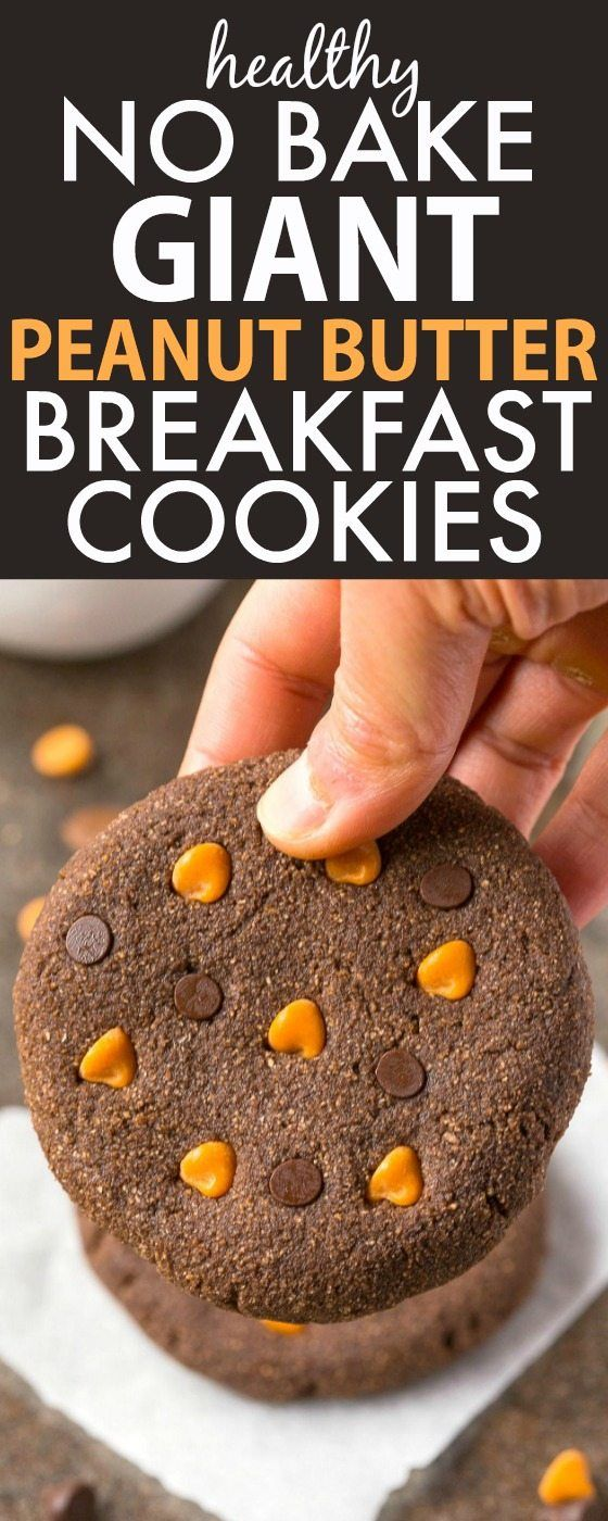 ... Bake GIANT JUMBO Peanut Butter Breakfast Cookies- It's just like a