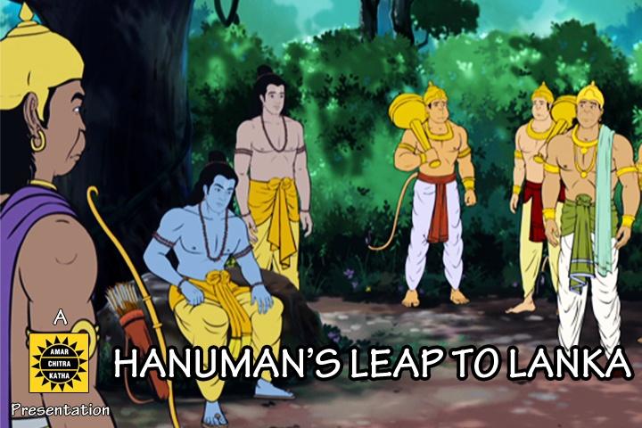 Hanuman's Leap to Lanka