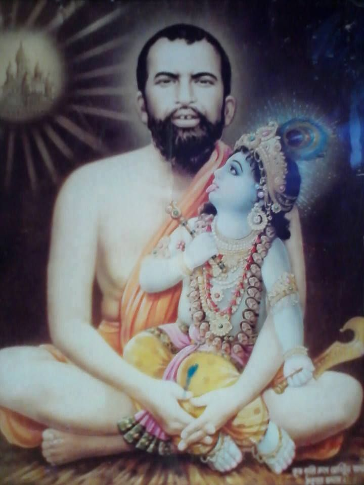 ramkrishna paramhans image