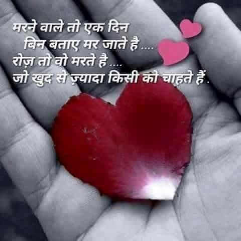 broken heart images for whatsapp dp in hindi wallpaper