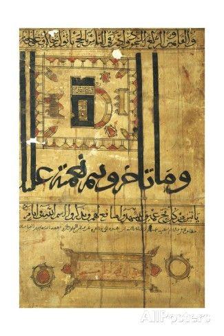 Certificate Commemorating Pilgrimage to Mecca from Time of Seljuk, 1193 Gicléedruk