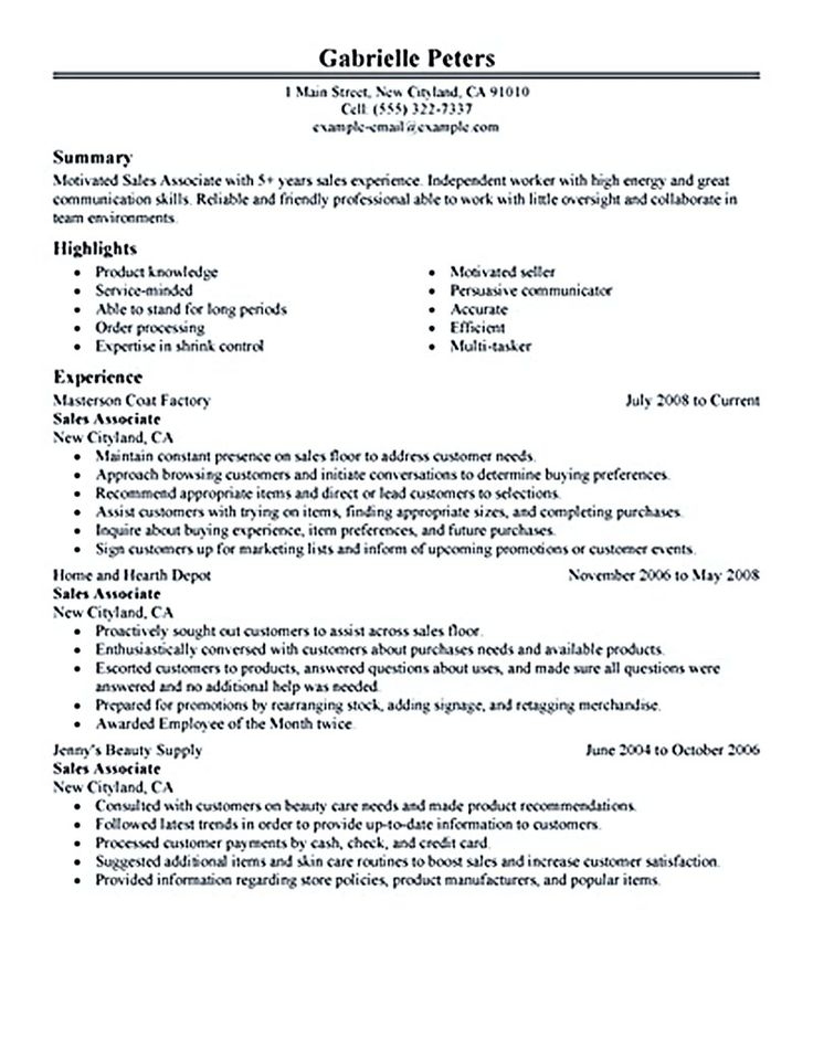 47 best RESUME images on Pinterest At home, Project management - sale associate resume