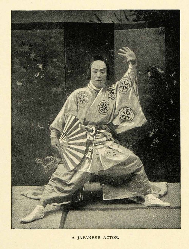 1900 Print Japan Actor Japanese Acting School Thespian Entertainment XGN4 - Period Paper