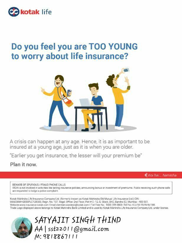 Pin By Satyajit Thind On Life Insurance Kotak Mahindra Stock
