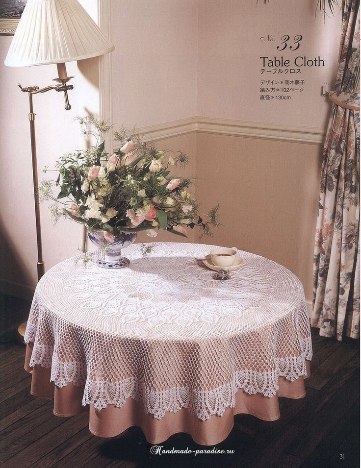 Журнал Elegant Crochet Lace 2012 - Салфетки и скатерти крючком - Handmade-Paradise