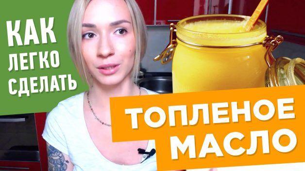 Видео-Катя: Простые и Вкусные Вегетарианские Рецепты