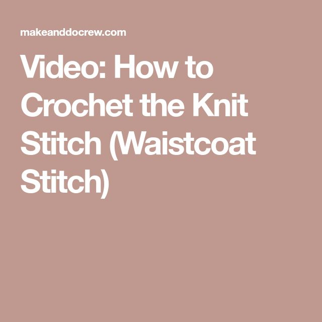 Video: How to Crochet the Knit Stitch (Waistcoat Stitch)