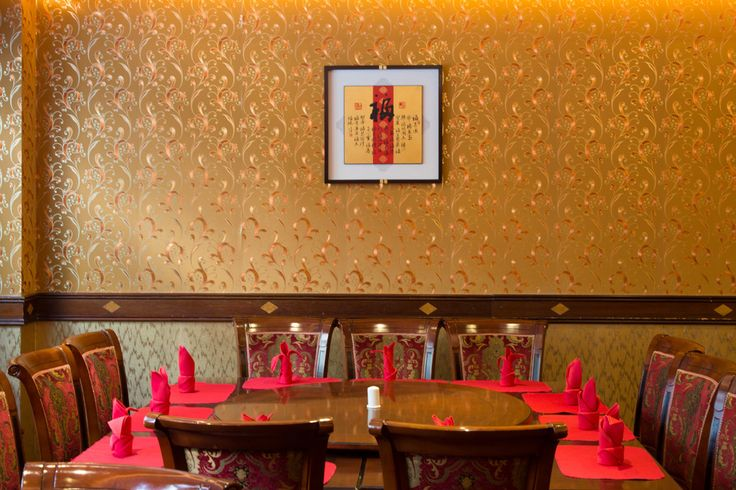 Ming Dynastie - Chinesisches Restaurant in Berlin und Hamburg