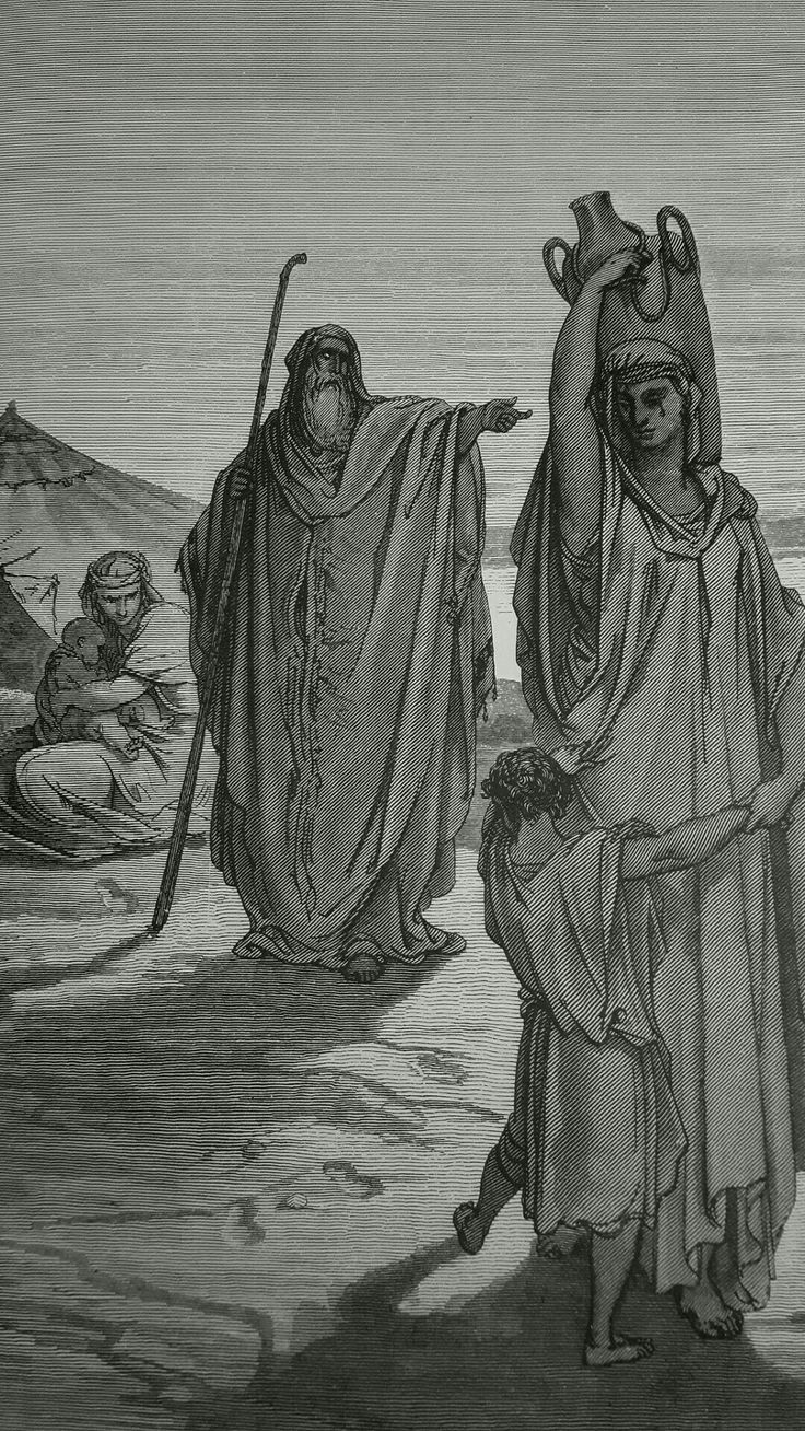 Phillip Medhurst presents detail 014/241 Bible Gustave Doré The Expulsion  of Ishmael and his Mother Genesis 21:14
