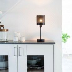 Contemporary metal table lamp Driva // Sessak