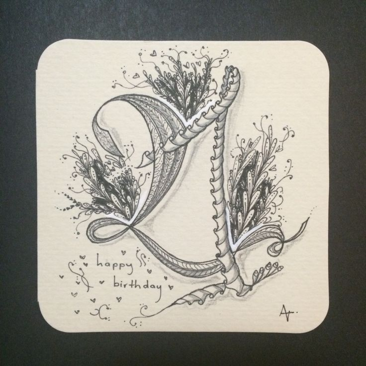 Zentangle inspired art by Amber - a birthday tangle for a friend