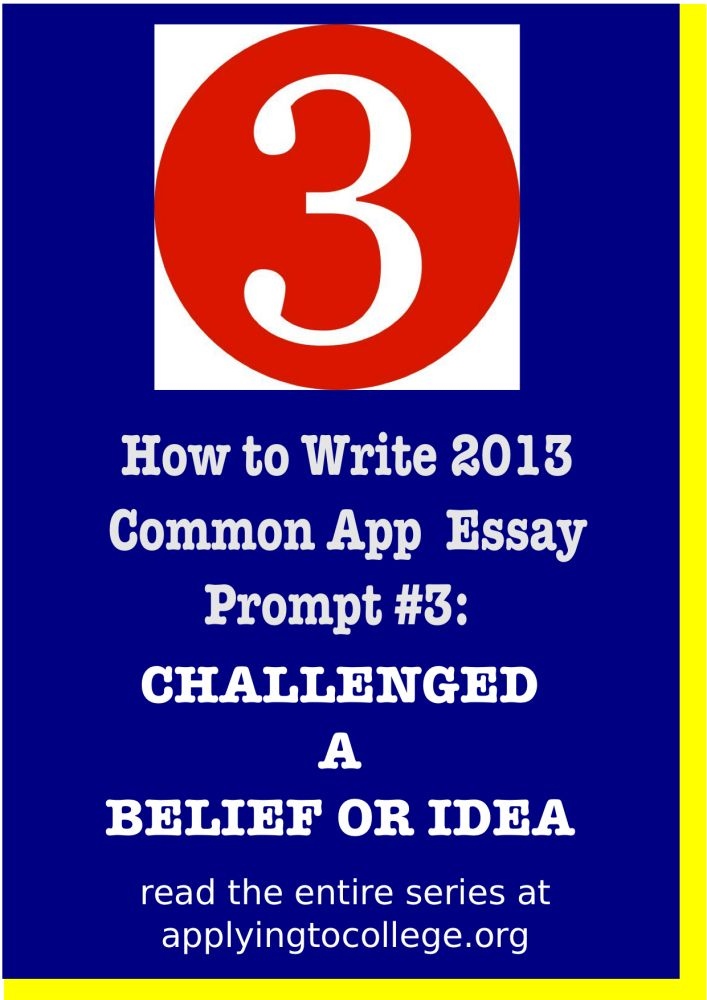 How to write an application essay body