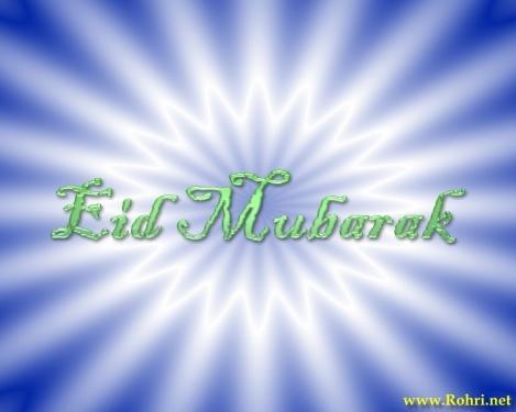 Happy Eid al-Adha Mubarak to all my Friends,  BAKRA EID MUBARAK!!! Muslims throughout the world celebrate the holiday of Eid al-Adha