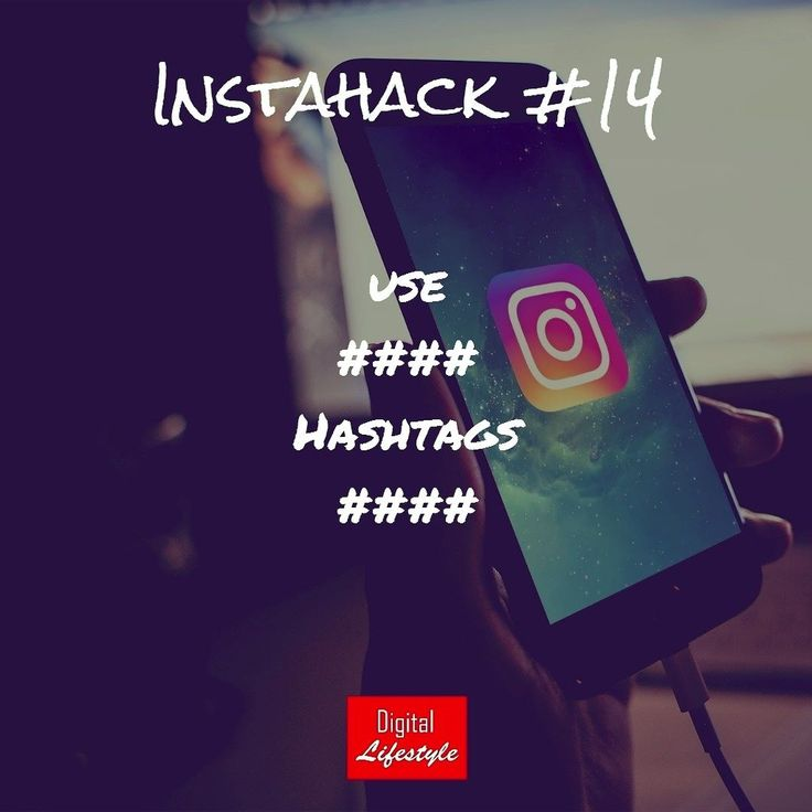 Hashtags will make your account more discoverable. Use all the 30 hashtags that IG allows.