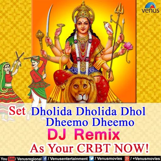 "Navratri Remix !!  Set ""Dholida Dholida Dhol Dheemo Dheemo DJ Remix"" as your CRBT Now !! #Vodafone - 5376679715 #Airtel - 5432115035295 #Idea- 567896679715  Download ""Navratri Superhits Dandiya & Garba App"" FREE:http://bit.ly/2dccRg7 @GooglePlayStore & Enjoy FREE Audio/Video Streaming & lots more...  #Navratri #DiscoDandiya #Garba #Dandiya #RaasGarba #Navratri2016 #IndianFestival #VenusRegional #Navratri #Remix"