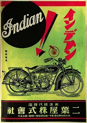 Indian motorcycle advertisign from the 1940's and from Italy, Japan, and Portugal | Motor Junkies