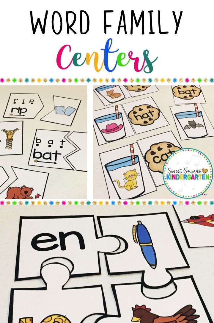 Word Family Centers {CVC Words and Word Family Practice