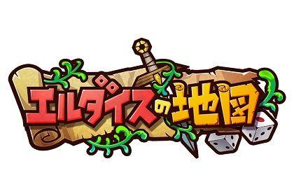 サンエル、『エルダイスの地図』Android版の配信を開始 仲間とワイワイ冒険する新感覚すごろくRPG | Social Game Info