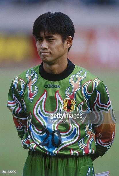 Yoshikazu Kawaguchi of Japan lines up before the FIFA World Cup Finals 1998 Asian Qualification match between Japan and South Korea held on September...