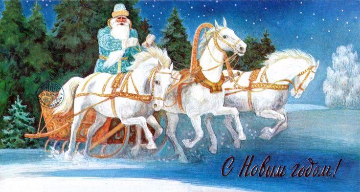 (100) Gallery.ru / Три белых коня - Новогодние и зимние песни - Inari