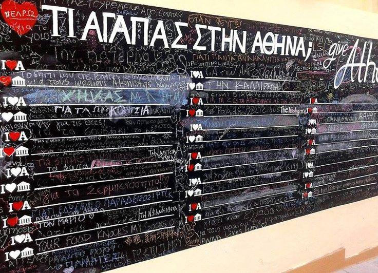 Why you love #Athens? @atenistas #Volunteer #atenistas