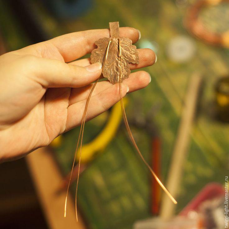 Создаем кулон в виде осеннего листа из меди - Ярмарка Мастеров - ручная работа, handmade