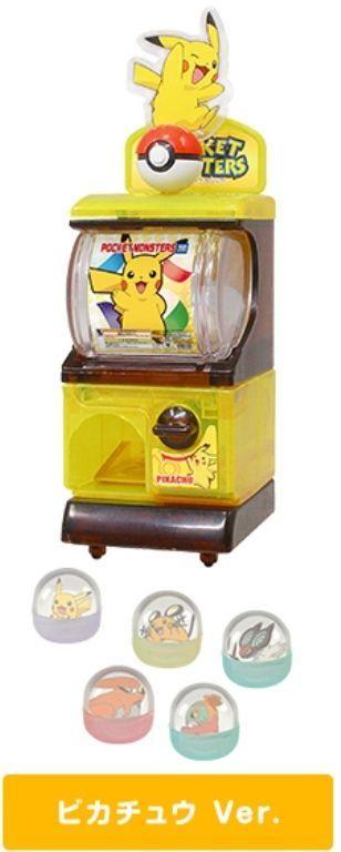 Tomy Pokemon XY&Z Pikachu Mini vending machine gashapon #TOMY