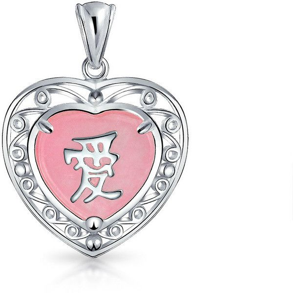 Bling Jewelry Pink Love Heart ($17) ❤ liked on Polyvore featuring jewelry, pendants, necklaces pendants, pink, heart jewellery, filigree heart pendant, filigree jewelry, pink pendant and pink heart pendant