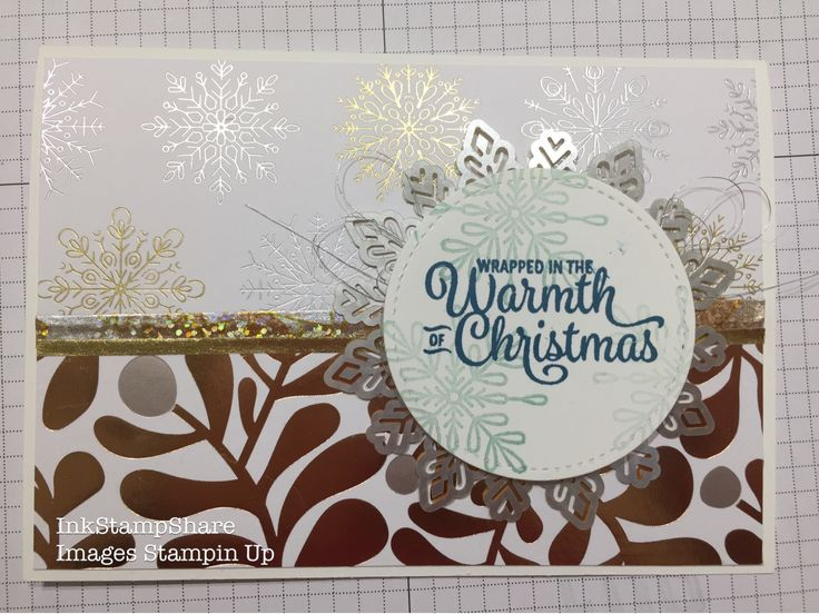 Christmas card for the Inspire. Create. Stamping Challenges 005 over on my blog today.