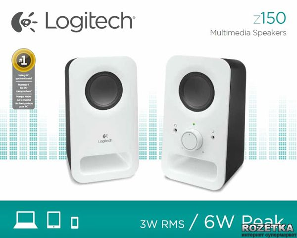 Logitech 2.0 Z150 SNOW WHITE  20 euro