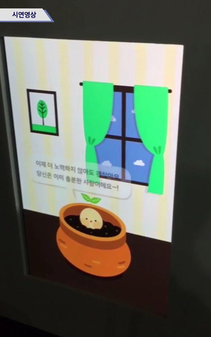 Kim Jeongmin│ Information Visualization 2015│ Major in Digital Media Design │#hicoda │hicoda.hongik.ac.kr