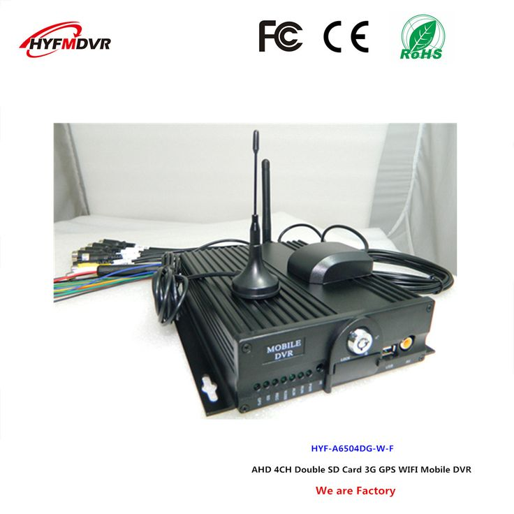 AHD 4 channel vehicle video recorder dual SD card monitoring host ntsc/pal support Poland language band 3g gps wifi