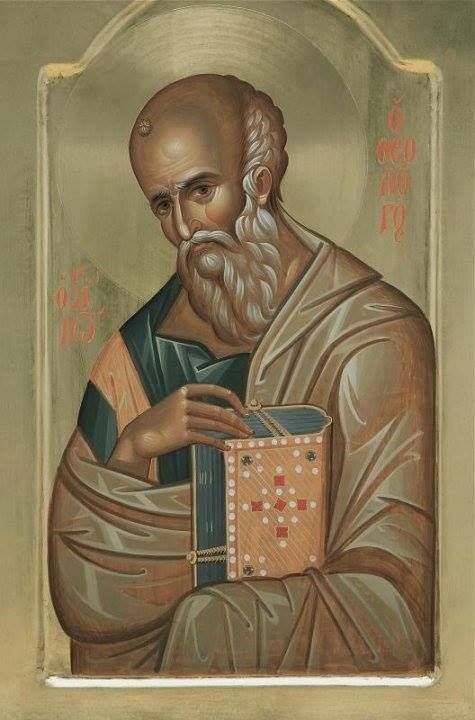 Holy, glorious and all-laudable Apostle and Evangelist John (also John the Theologian orJohn the Divine)