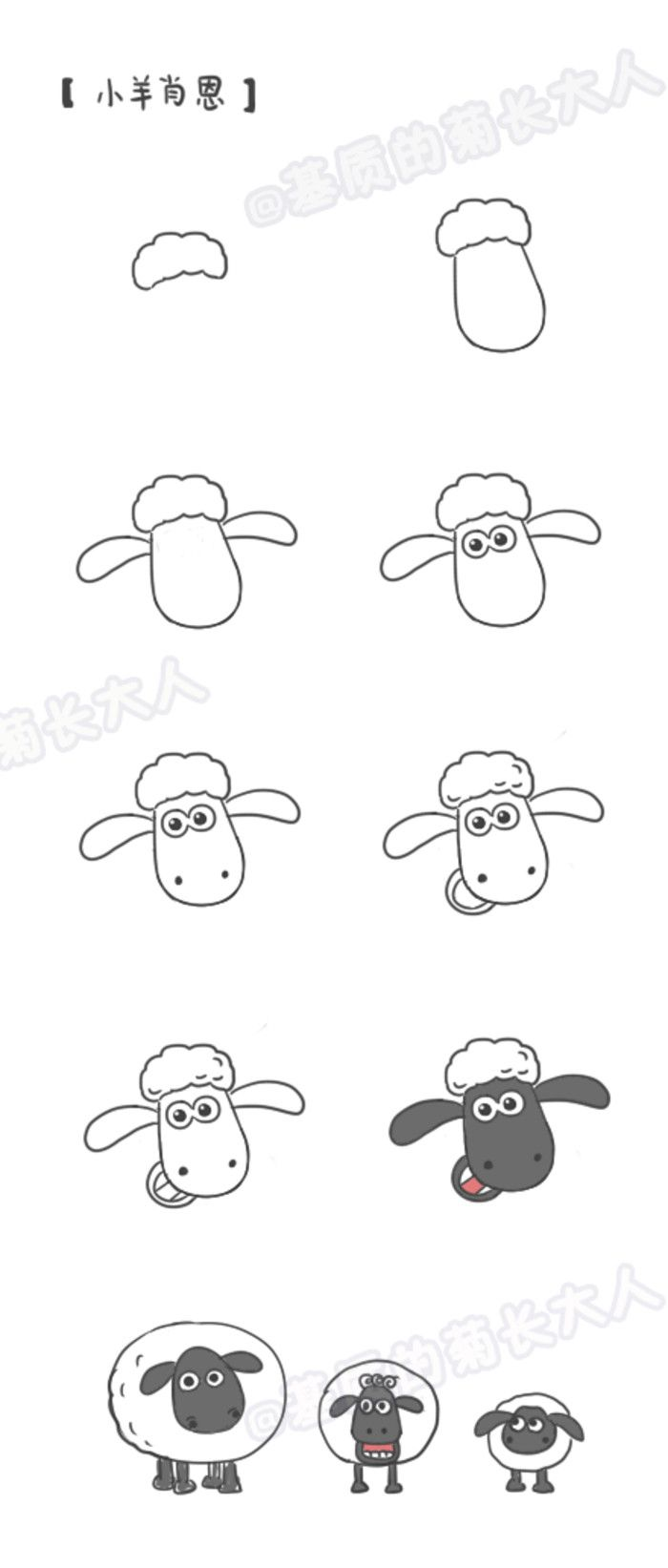 Simple steps to draw Shaun the Sheep! Ask children to draw it! Then Color it with Crayola Washable Broad Line Marker from shop.childscastle.com...