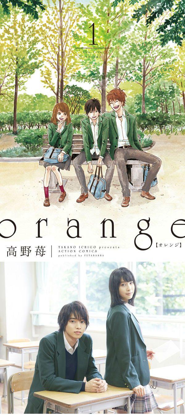 """Kento Yamazaki, Tao Tsuchiya, Ryo Ryusei, Hirona Yamazaki, Dori Sakurada, Kurumi Shimizu J live-action movie of manga """"orange"""". Release: 12/12/'15 Kento Yamazaki, Tao Tsuchiya, Ryo Ryusei, Hirona Yamazaki, Dori Sakurada, Kurumi Shimizu J live-action movie of manga """"orange"""". Release: 12/12/'15 [AsianWiki] http://asianwiki.com/Orange_(Japanese_Movie)"""