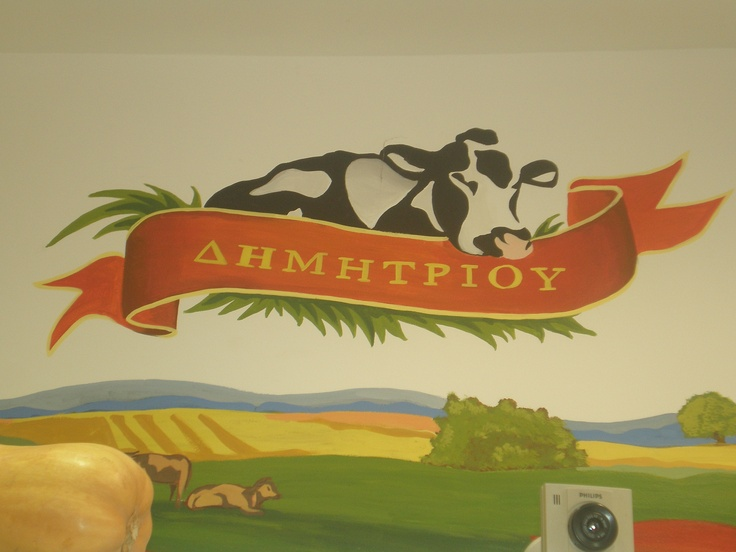 58 Best Murals By Penny Images On Pinterest  Murals, Wall. Rode Signs Of Stroke. Horsepower Decals. Cosmetic Surgery Banners. Dash Signs Of Stroke. Ups Signs Of Stroke. School Signs. Human Body Signs. Appropriate Murals
